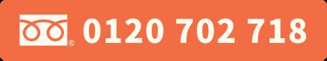 0120702718