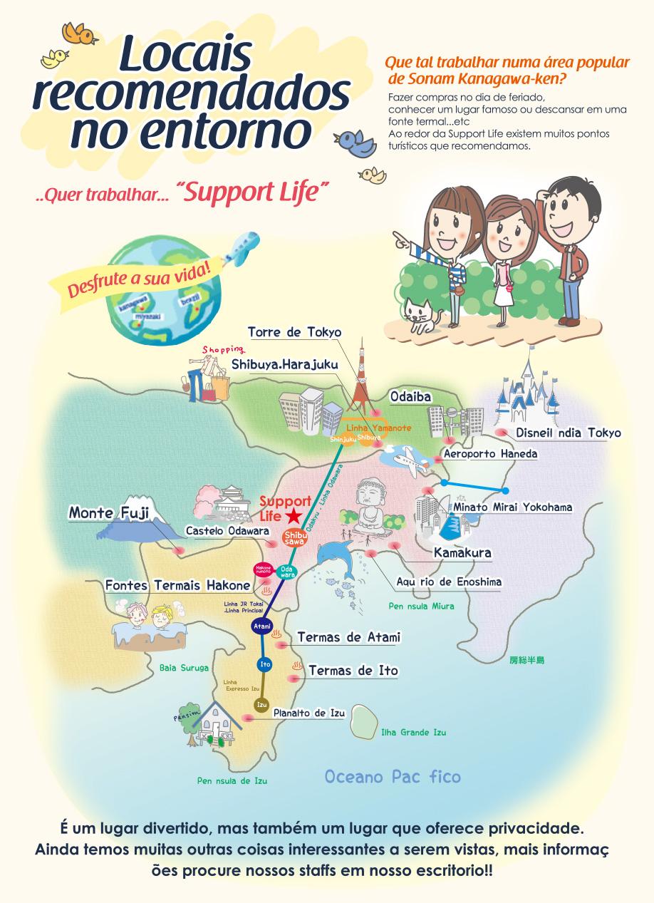 ポルトガル語:周辺観光マップ